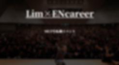 スクリーンショット 2020-02-14 11.18.23.png