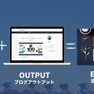 "【UR-U認定資格制度開始】あなたの学びがしっかり""形""になる"