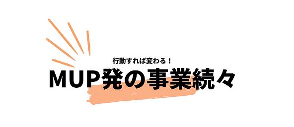 スクリーンショット 2020-04-11 14.41.47.png