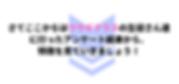 スクリーンショット 2020-02-14 20.32.12.png