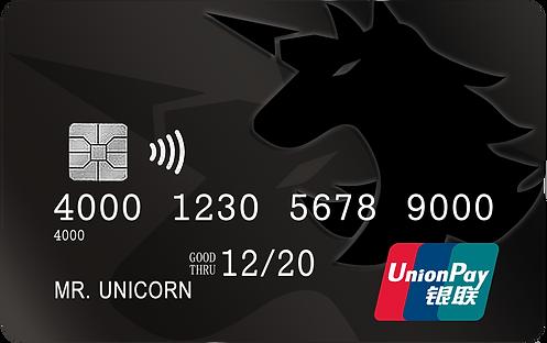 UCCLTD-信用卡.png