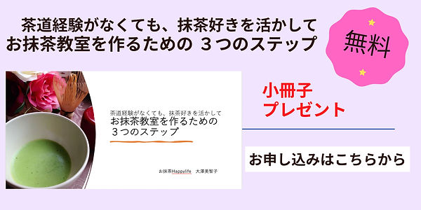 ピンクと赤 モダン ワクチンスケジュール 公衆衛生 バナー.jpg