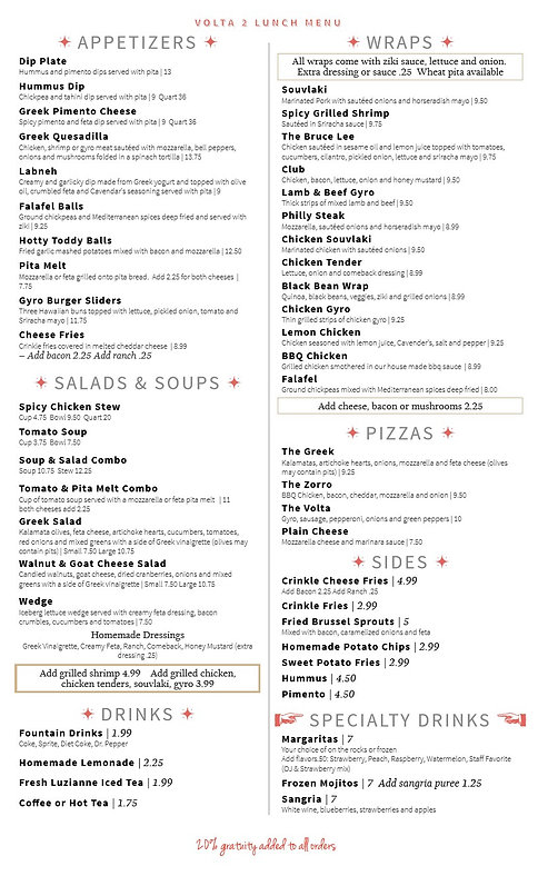 VOLTA 2 LUNCH MENU