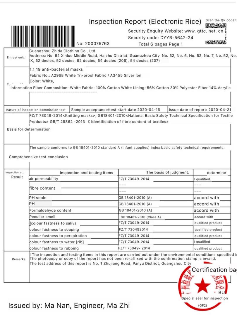 page1_4298d6c8-3b94-4879-981f-f1cd15dfb2