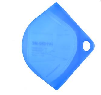 blue silicon mask case
