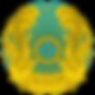 1024px-Emblem_of_Kazakhstan_latin.svg.pn