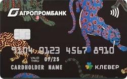 card-agroprombank-4-300x188.jpg