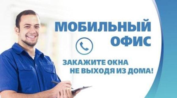 mobile_office1.jpg