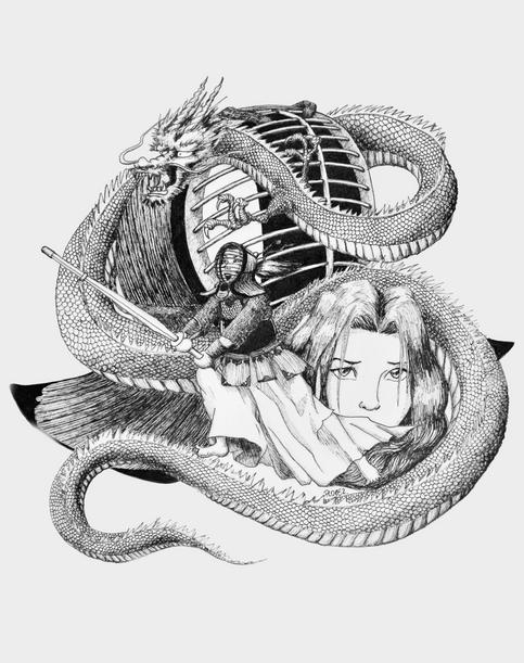 Kendo Dragon