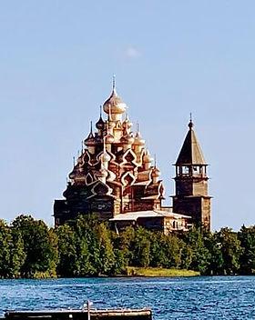 Saratov 1, Rusia.jpg