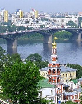 Nizhny Novgorod, Rusia.jpg