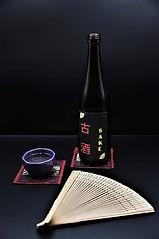 Sake, Japon.jpg