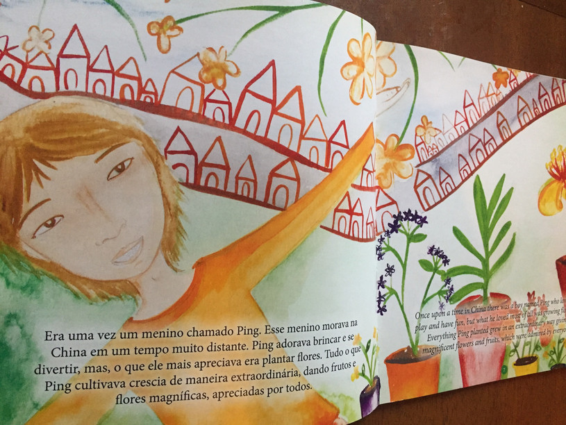 Ilustração do livro o Pote Vazio, 2017.