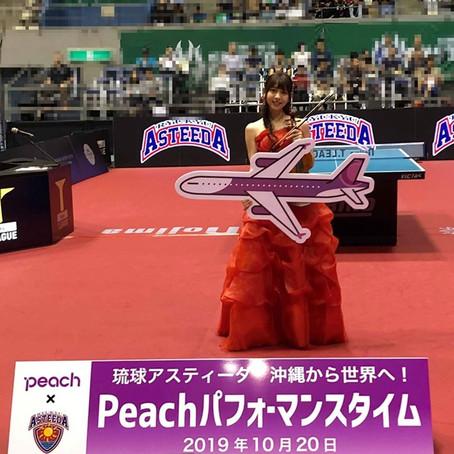 中村 祐実子、琉球アスティーダ、ホームゲームにライブ出演!!