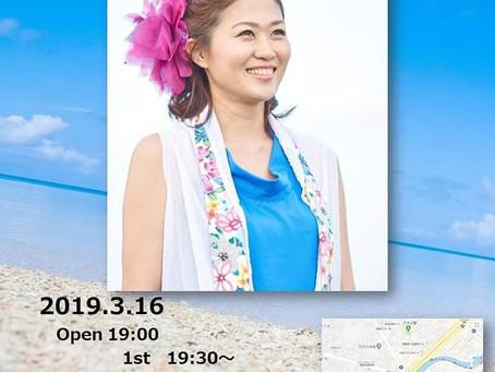 久米島子、ライブ開催。