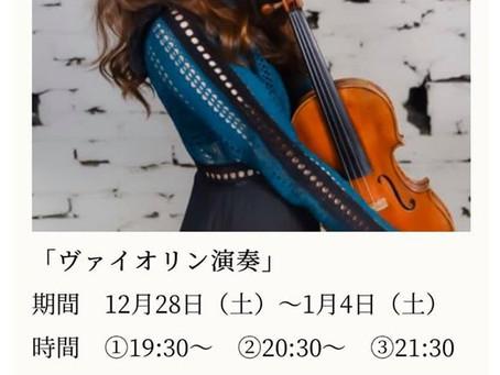 中村 祐実子、Southern Festa in Winter 2019▶2020、出演