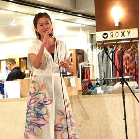 奈緒、サイプレスリゾート久米島でカウントダウンライブ出演
