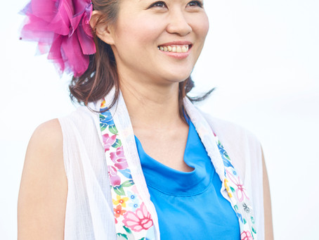 久米島子、改名のお知らせ