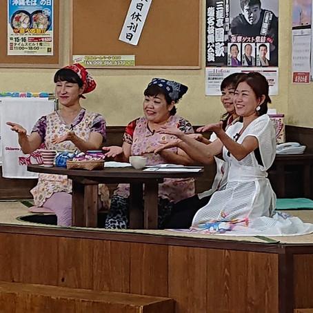 久米島子、QAB「十時茶まで待てない」出演!!