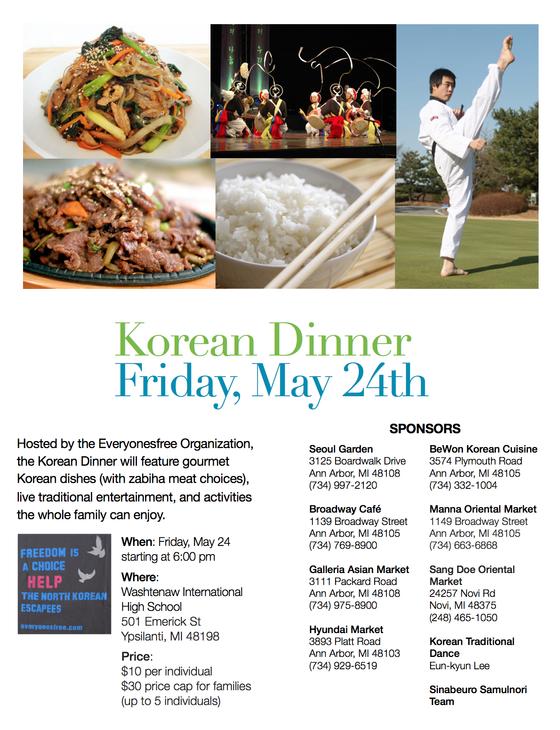 WIHI Korean Dinner - Poster