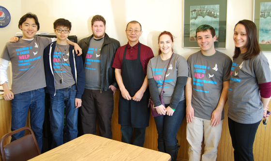 2nd Annual Korean Dinner - Donors