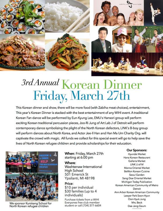 3rd Annual Korean Dinner - Poster
