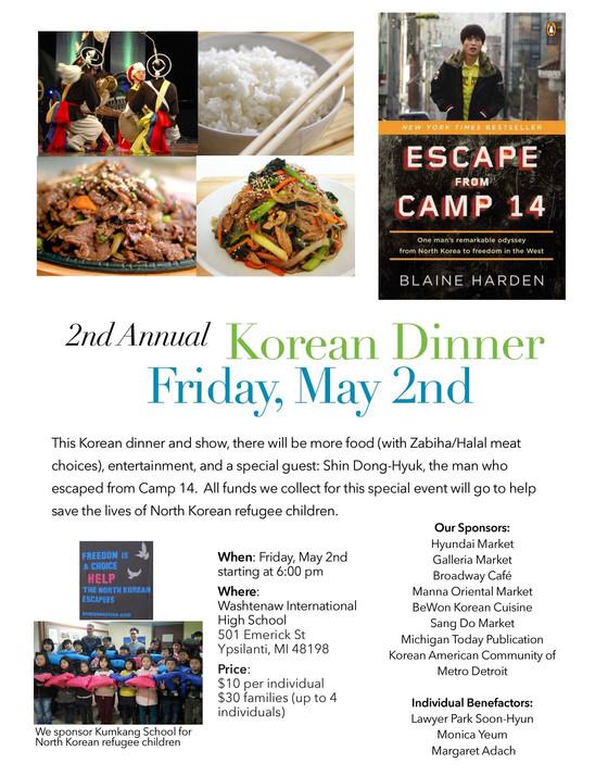 2nd Annual Korean Dinner - Featuring Shin Dong-Hyuk