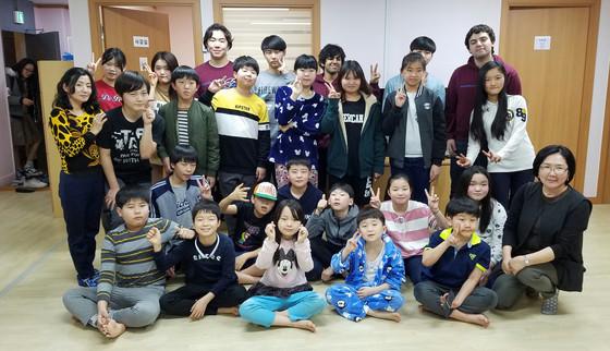 Kumkang School Spring '17