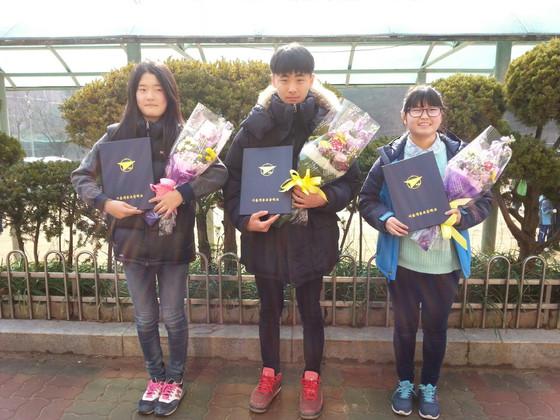 Graduates of Kumkang School '15
