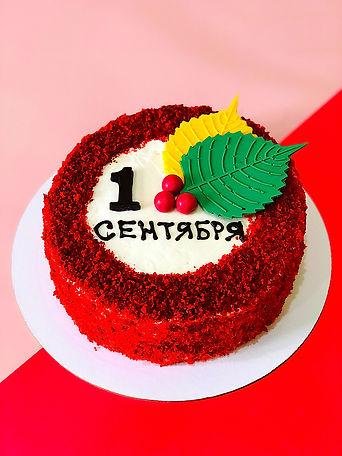 торт Красный бархат на 1 сентября