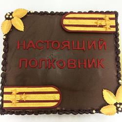 """Торт """"Настоящий полковник"""""""