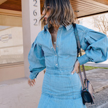 Denim Madness: Trend Alert