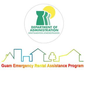 괌 긴급 임대료 지원 (ERA)