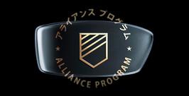 『NIKONアライアンスプログラム』に認定されました!