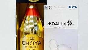 HOYA『極』✖️CHOYAの特別なコラボレーション!梅酒プレゼントキャンペーン!