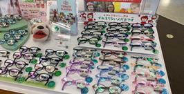 子供用メガネ『トマトグラッシーズ』が再入荷しました!