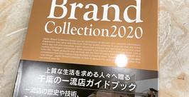 Japan Brand Collection 2020 千葉版 東京五輪特別号に掲載されました!