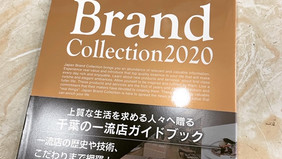 Japan Brand Collection 2020 千葉版 東京五輪特別号に掲載されました!