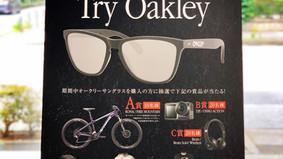 Try Oakleyキャンペーン開催中!