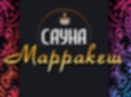 лого..jpg