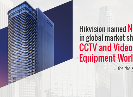 Hikvision No. 1 in Surveillance Industry Report, Again!