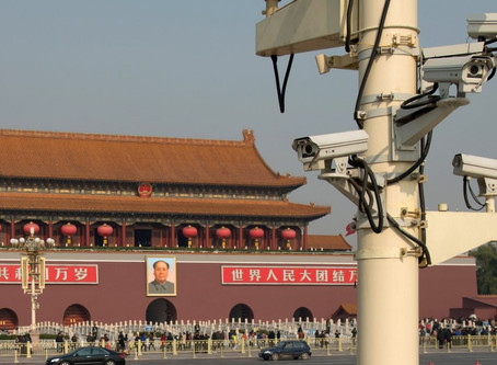 Video Surveillance Trends and Advances in China During 2017