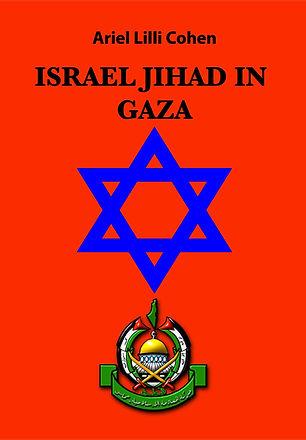 Gaza Ita lunga.jpg