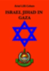 Gaza Ita copy.jpg