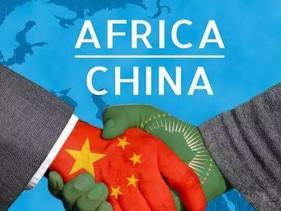 GEOPOLITICA DEL CAOS - Cina Files