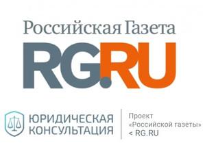 """IT-Технология в проекте """"Юридическая консультация"""""""