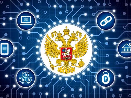 "Закон ""О цифровых правах"""