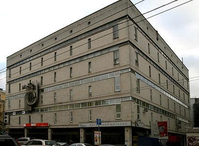 Moscow_Malaya_Dmitrovka_Street_5_MGTS.jp