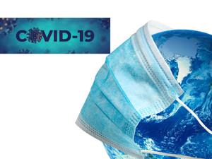 Особенности государственных закупок в условиях новой коронавирусной инфекции (COVID-19)