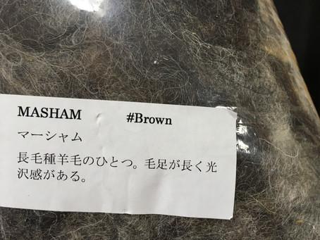 羊毛の名は「マーシャム」